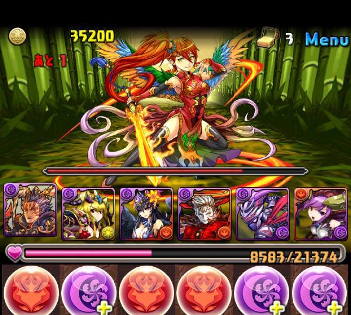 Screenshot_2014-10-02-05-03-05.JPG
