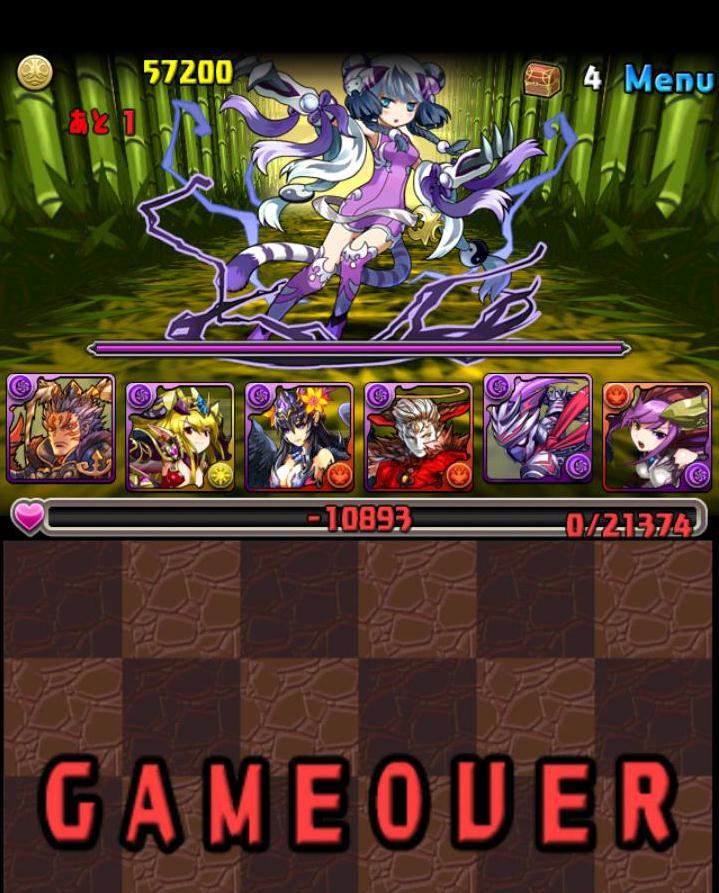Screenshot_2014-10-02-05-04-21.JPG