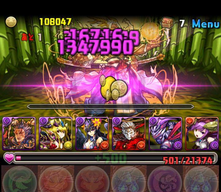 Screenshot_2014-10-02-05-20-35.JPG