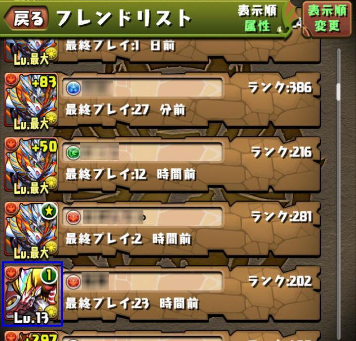 Screenshot_2014-10-19-12-43-19.JPG
