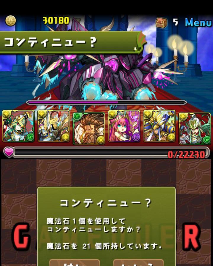 Screenshot_2014-10-22-21-48-46.JPG